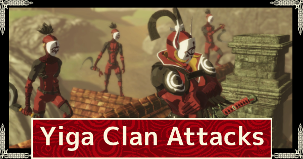 The Yiga Clan Attacks Chapter 2 Walkthrough Guide Hyrule Warriors Age Of Calamity Gamewith