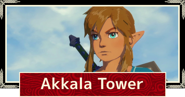 Akkala Tower - Chapter 4 Walkthrough Guide | Hyrule Warriors Age of Calamity - GameWith