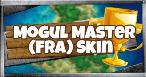 Fortnite | MOGUL MASTER (FRA) Skin - Set & Styles - GameWith