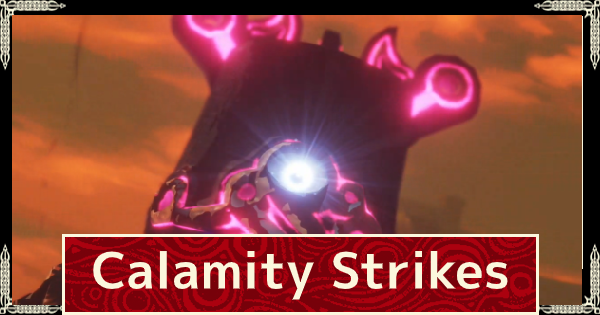 Calamity Strikes - Chapter 5 Walkthrough | Hyrule Warriors Age of Calamity - GameWith