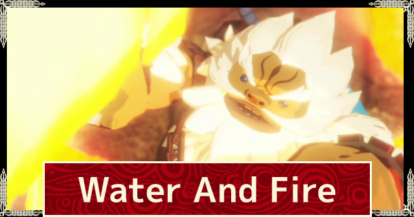 Water And Fire - Chapter 5 Walkthrough | Hyrule Warriors Age of Calamity - GameWith