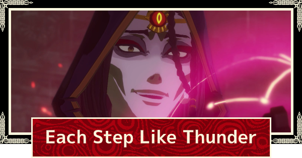 Each Step Like Thunder - Chapter 6 Walkthrough | Hyrule Warriors Age of Calamity - GameWith