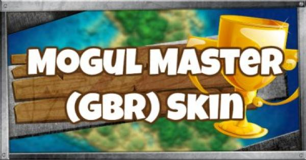 Fortnite | MOGUL MASTER (GBR) - Skin Review, Image & Shop Price
