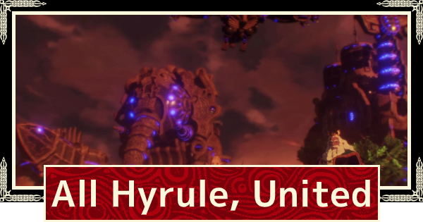 All Hyrule, United - Chapter 7 Walkthrough | Hyrule Warriors Age of Calamity - GameWith
