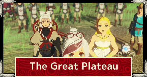 The Great Plateau - Chapter 7 Walkthrough | Hyrule Warriors Age of Calamity - GameWith
