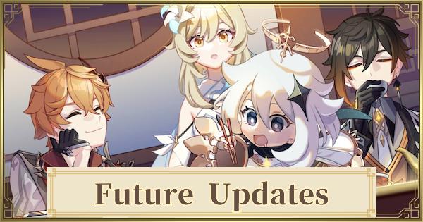 Version 1.2 Update - Release Date & Information