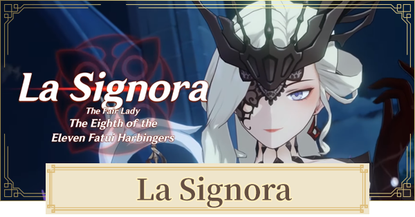 La Signora - Is She Gonna Be Playable?   Genshin Impact - GameWith