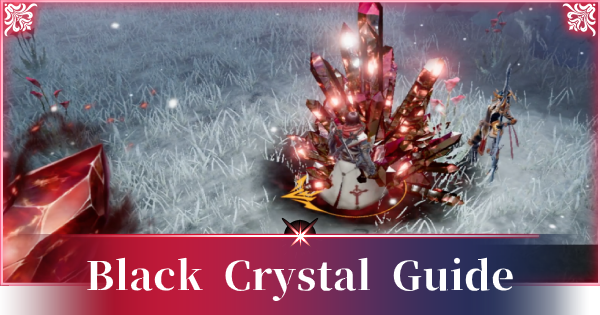 A3: STILL ALIVE   Black Crystal Guide - GameWith