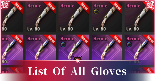 A3: STILL ALIVE | All Gloves List - Stats & How To Get - GameWith