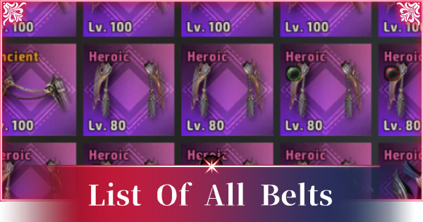 A3: STILL ALIVE | All Belts List - Stats & How To Get - GameWith