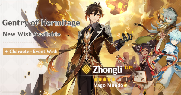 Zhongli Banner (Gentry of Hermitage) - Should You Roll It?