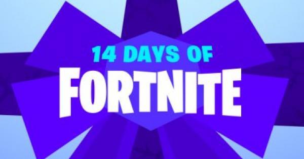 Fortnite | 14 Days of Fortnite Event & Challenge Guide