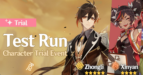 Zhongli & Xinyan Test Run - Character Trial Event
