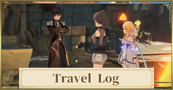 New Travel Log Feature - How To Use