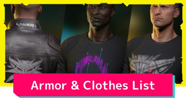 Cyberpunk 2077 | All Clothing & Armor List - GameWith