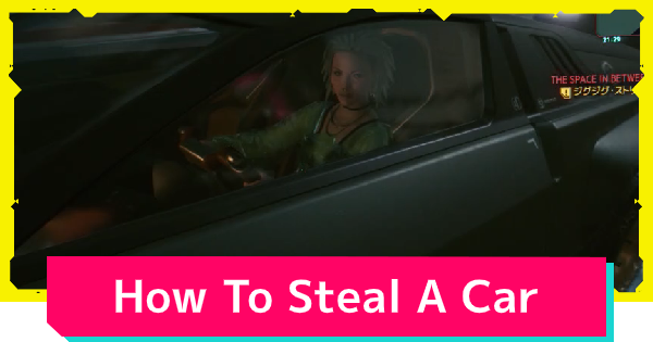 Cyberpunk 2077 | How To Steal A Car - GameWith
