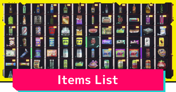 Cyberpunk 2077 | All Consumable Items List - GameWith