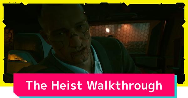 Cyberpunk 2077 | The Heist - Quest Walkthrough Guide - GameWith