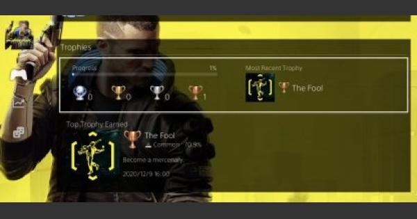 Cyberpunk 2077 | Achievements & Trophies List - GameWith