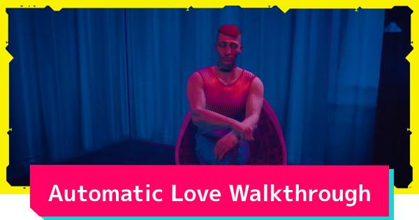 Cyberpunk 2077   Automatic Love - Quest Walkthrough & Angel or Skye Choice - GameWith