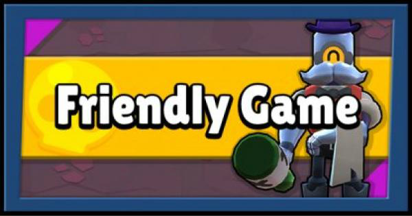 Brawl Stars | How to Play Friendly Game / Custom Matches