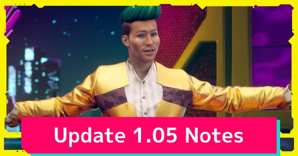 Cyberpunk 2077   Update 1.05 Patch Notes - GameWith