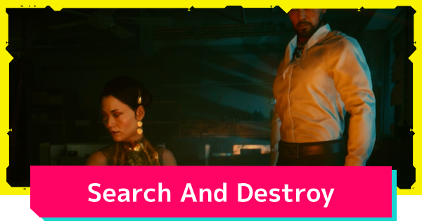 Cyberpunk 2077 | Search And Destroy - Job Walkthrough - GameWith