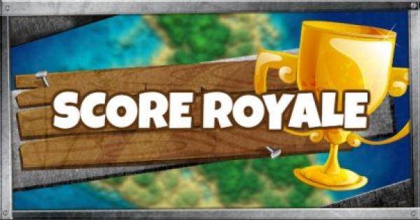 Fortnite | Score Royale - Limited Time Mode: Gameplay Tips And Guides