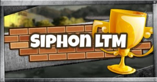 Fortnite | Siphon - LTM : Gameplay Tips And Guides