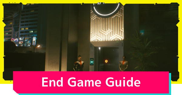 Cyberpunk 2077   End Game & Post Game Guide - What To Do After You Beat The Game - GameWith