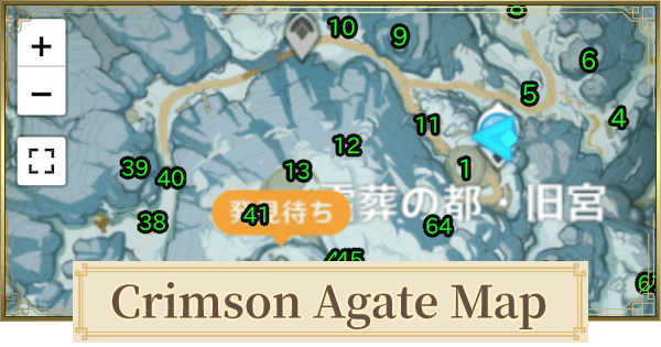 Crimson Agate - All Locations & Map | Genshin Impact - GameWith