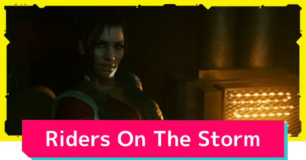 Cyberpunk 2077   Riders On The Storm - Side Job Quest Guide - GameWith