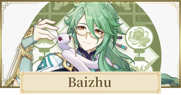 Genshin Impact | Baizhu - Element & Weapon - GameWith