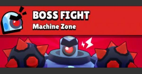 Brawl Stars | Boss Fight Mode Guide - Recommended Brawlers & Tips