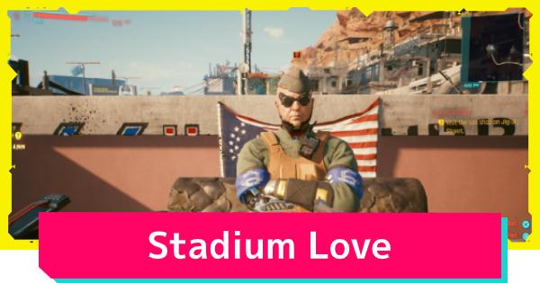 Cyberpunk 2077 | Stadium Love - Side Job Quest Guide - GameWith