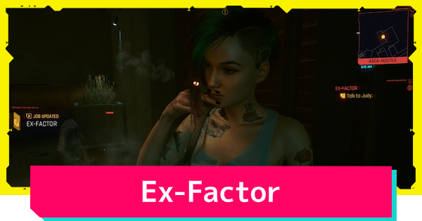 Cyberpunk 2077 | Ex-Factor - Side Job Quest Guide - GameWith