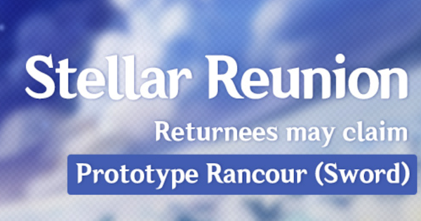 Stellar Reunion Or Reunion Event Rewards & Bonuses | Genshin Impact - GameWith