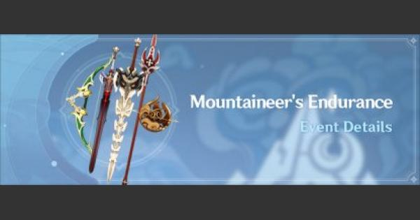 Mountaineer's Endurance - 3rd Battle Pass | Genshin Impact - GameWith