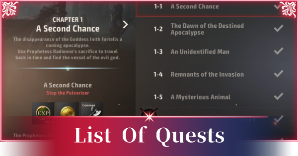 A3: STILL ALIVE | List Of Quests - GameWith