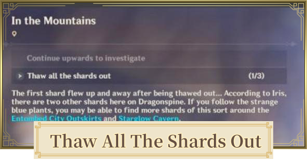 Thaw All The Shards Out | All In The Mountain Shard Locations | Genshin Impact - GameWith