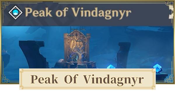 Peak Of Vindagnyr - Unlock & How To Get | Genshin Impact - GameWith