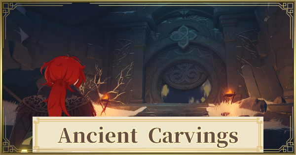 Genshin Impact | All Ancient Carving Location - Dragonspine Tablets - GameWith