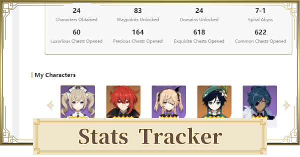 Stats Tracker - How To Check Your Stats | Genshin Impact - GameWith