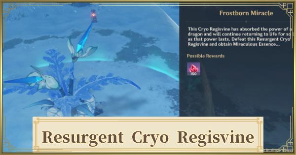 Resurgent Cryo Regisvine - How To Defeat & Rewards | Genshin Impact - GameWith