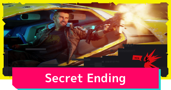 Secret Ending Unlock Guide - Rewards & Requirements