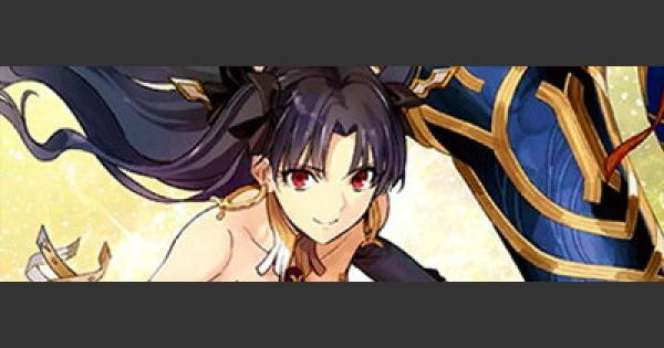 Fgo Ishtar Stats Np Skill Review Fate Grand Order Gamewith Merry christmas from the underworld (boosts drops, by 1). fgo ishtar stats np skill