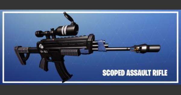 Fortnite | Scoped Assault Rifle - Damage & Stats - GameWith