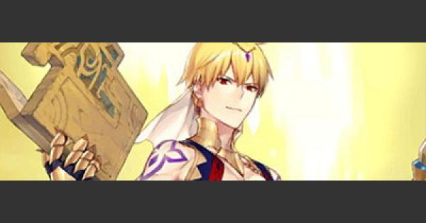 FGO | Gilgamesh(Caster) - Stats, NP, Skill & Review | Fate/Grand Order