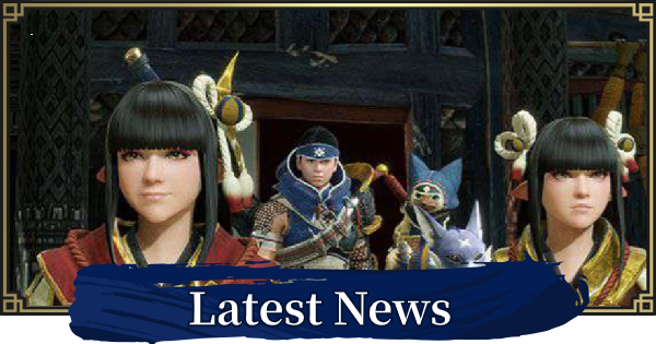 MONSTER HUNTER RISE | Release Date - News & Updates | MH Rise - GameWith