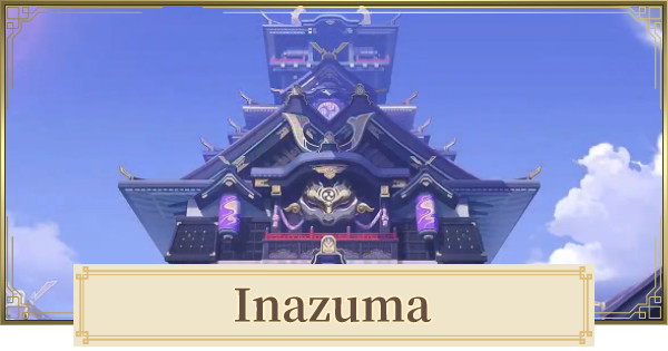 Inazuma - Release Date & Map | Genshin Impact - GameWith
